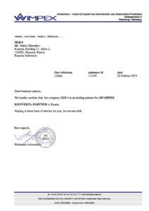 Дилерская письмо Конвекта