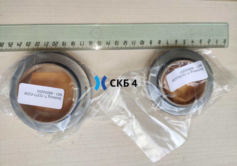 Уплотнительные кольца Lufkin 86830250 на мультипликатор