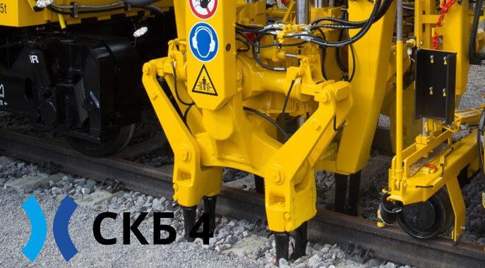 комплекс выправки, подбивки и рихтовки железнодорожного пути
