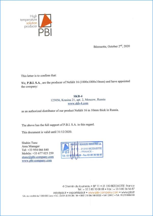 Промышленная теплоизоляция PBI